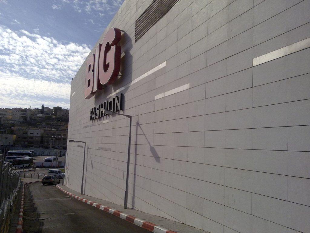 G633 Store