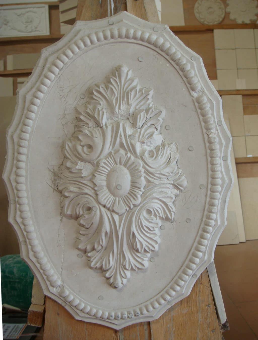 Carving GLS 12